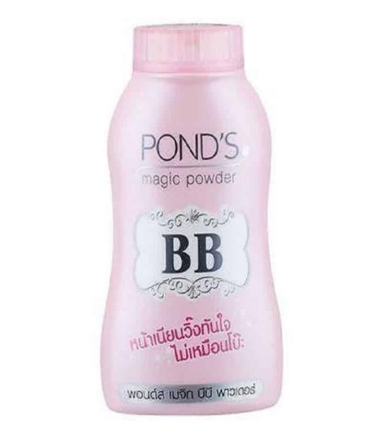 Ponds Magic BB Powder