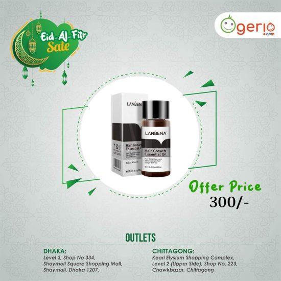 lanbena hair essentaial oil