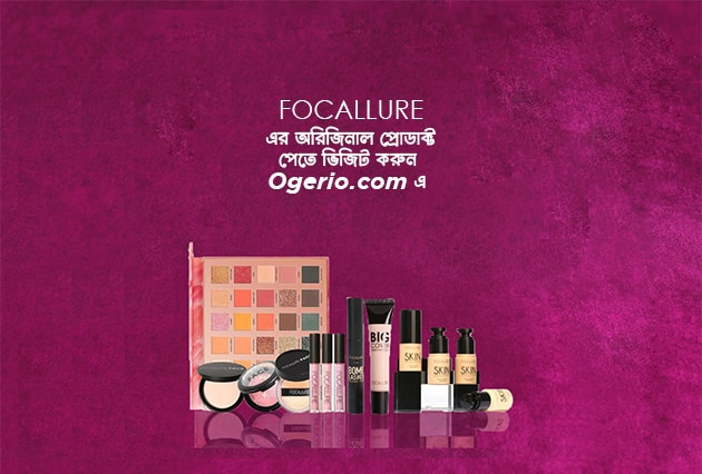 Focallure product in bangladesh