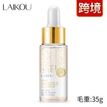 LAIKOU 24K GOLD Snail Serum 17 ml
