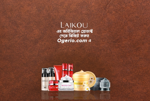laikou product in bangladesh