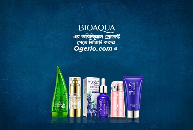 Bioaqua product in bangladesh
