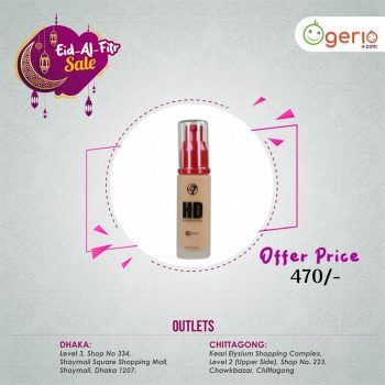 w7 hd foundation price in bd