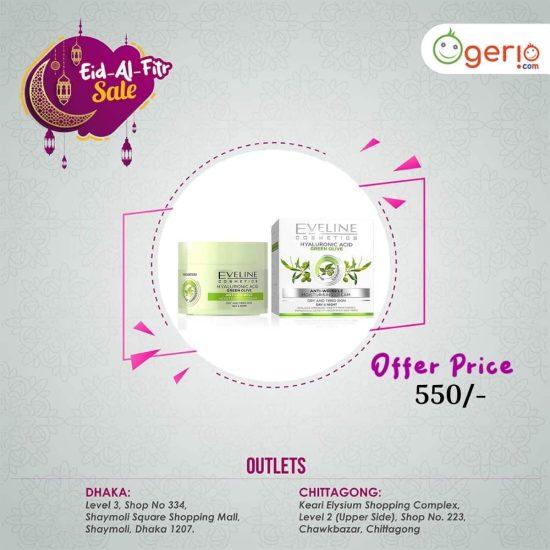 EVELINE Green Olive Anti-Wrinkle Day/Night Cream