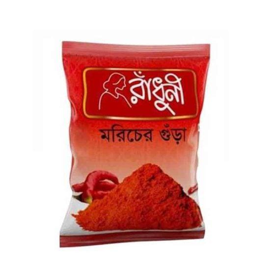 Radhuni Chili Powder