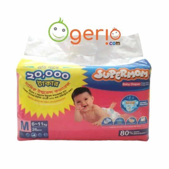 SUPERMOM Baby Diaper medium