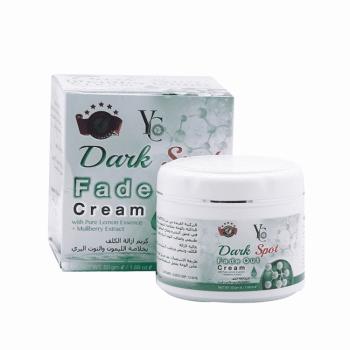 YC Dark Spot Cream