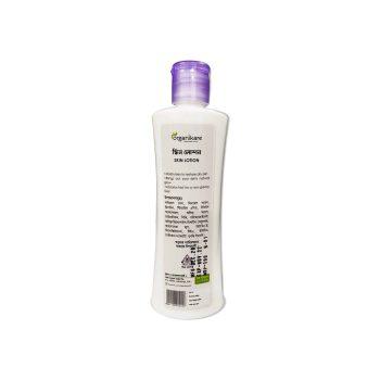 organikare Skin Lotion