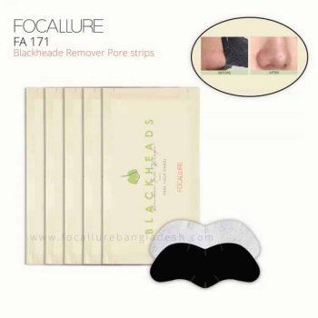 focallure blackhead remover pore strips