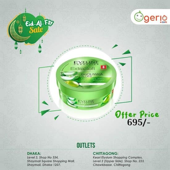 Eveline ExtraSoft bioOlive Aloe Vera Face & Body Cream