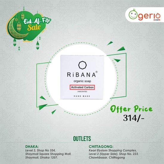 Ribana Activated Carbon Soap