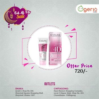 Eveline 4d BB cream