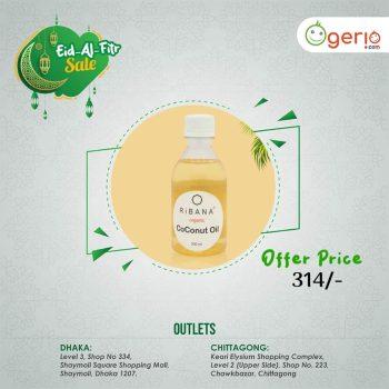 Ribana Organic Coconut Oil