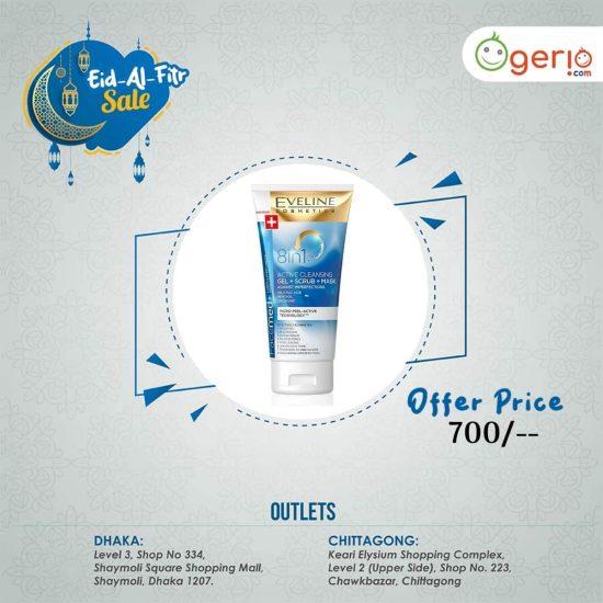 eveline active cleansing gel
