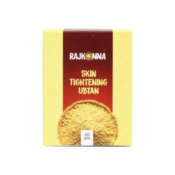 Rajkonna Skin Tightening Ubtan Powder 60gm